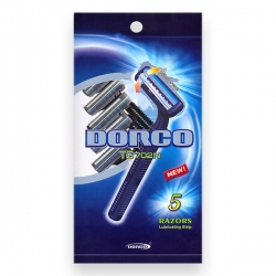 Swing Plus (TG702-5B)